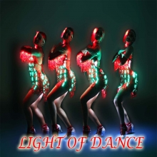 Light of Dance
